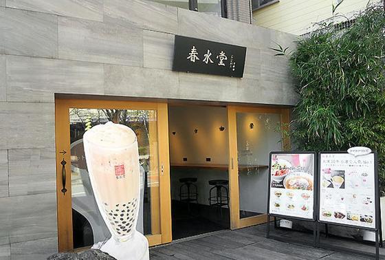日本1号店は代官山です