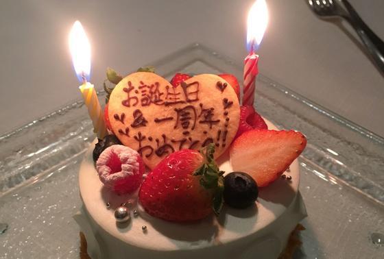 誕生日メッセージ