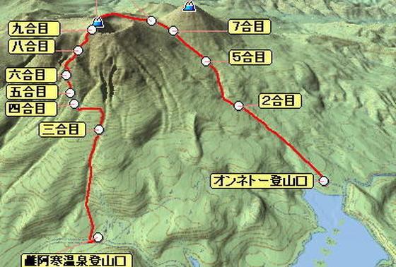 この近辺から行ける登山コース