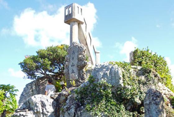なごみの塔から竹富島を一望♪