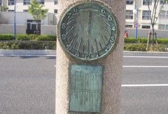 日時計?謎の深まる石碑
