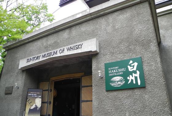 いわゆる博物館ですね