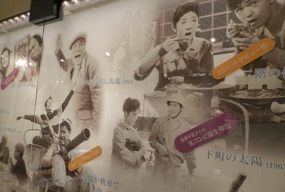松竹のクレイジー映画はハナ肇が主役