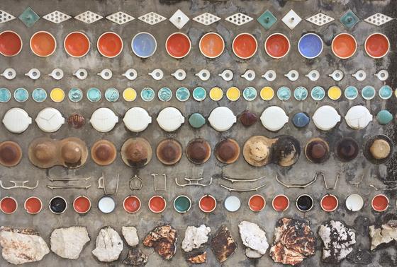 白山陶器本社ショールームの外壁