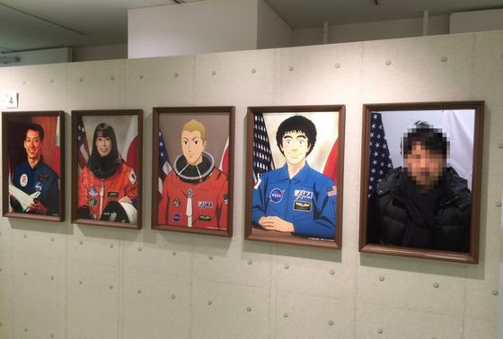 歴代宇宙飛行士写真