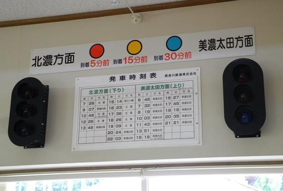 列車の接近お知らせ信号