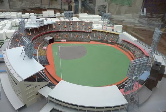 西宮球場の模型