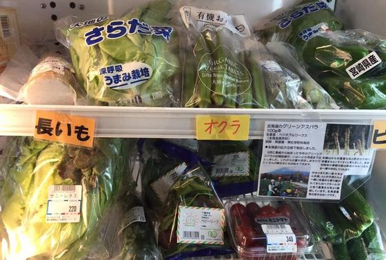 オススメはやっぱり有機野菜!