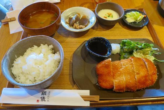 チキンカツ定食 ¥1,330