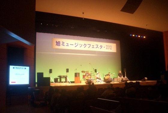 旭ミュージックフェスタ(旭区民音楽祭)
