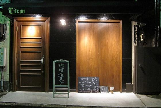 モダンな喫茶店