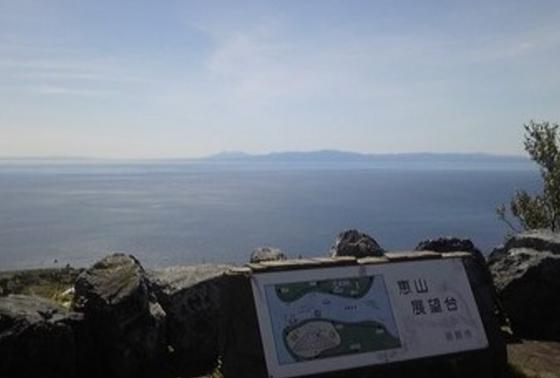 恵山展望台