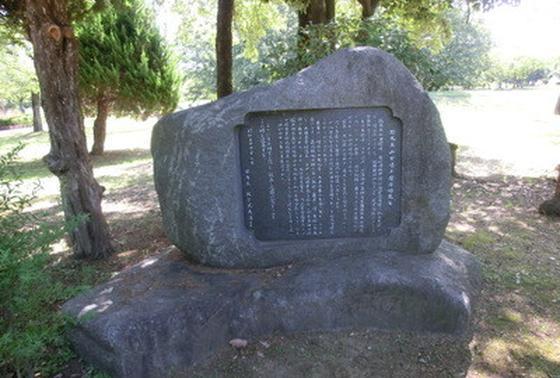 孫太夫山古墳と南治好先生の石碑