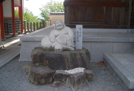 「淡路島七福神めぐり」の布袋尊霊場