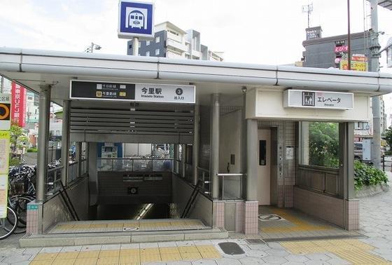 地下鉄の今里駅