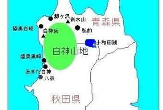 二県にまたがる。