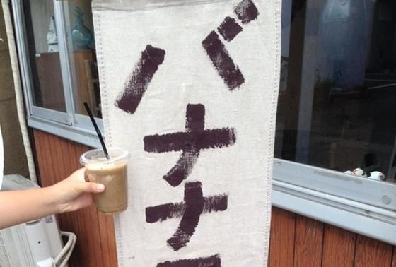 バナナコーヒーがおすすめ!
