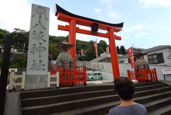 ぎおん社 八坂神社