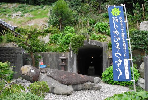 巨大石亀伝説