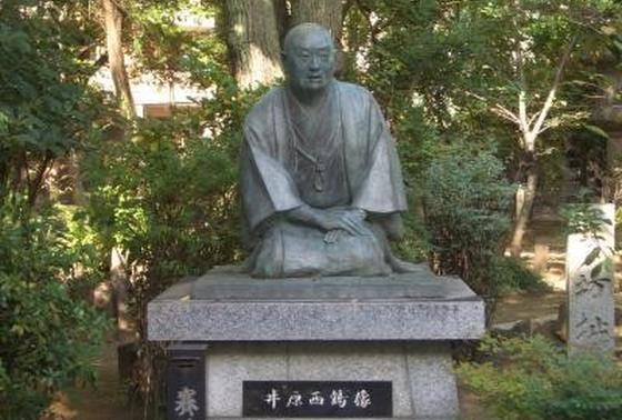 井原西鶴の像もいくたまさん