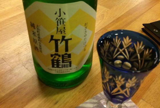 広島「小笹屋(おざさや) 竹鶴」400円