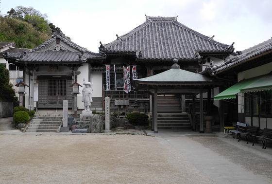 第39番札所 医徳寺