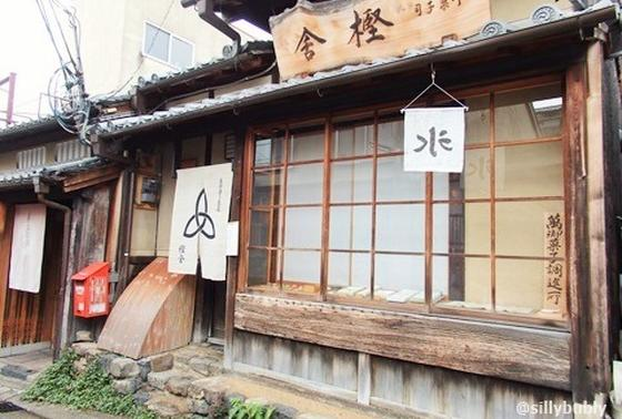 「奈良で一番の御菓子屋さん」の呼び名も高い。
