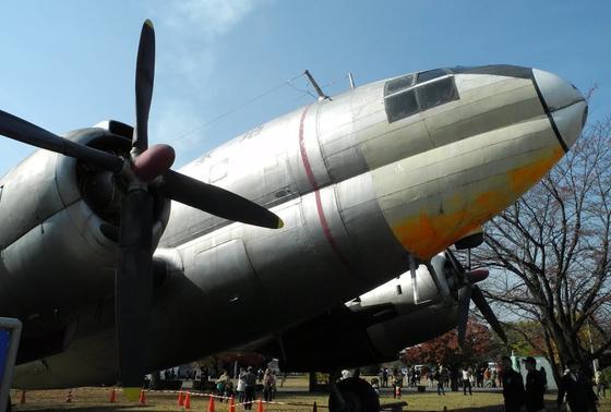 C-46D