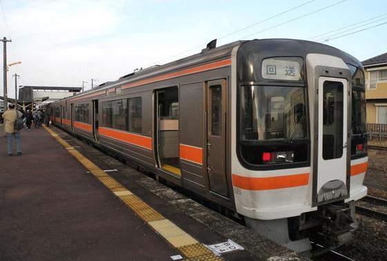 JR岐阜駅からの臨時列車