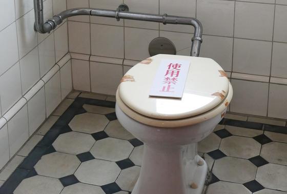 洋式トイレでした