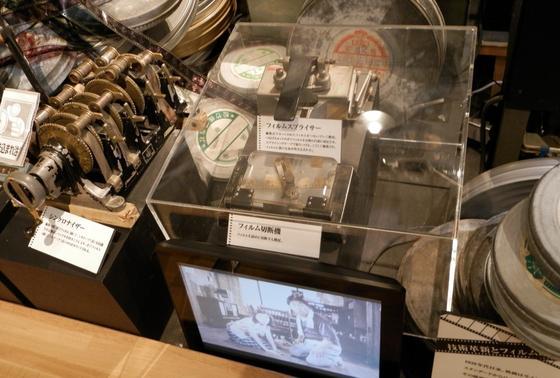 フィルム編集用の機材も展示保存されています