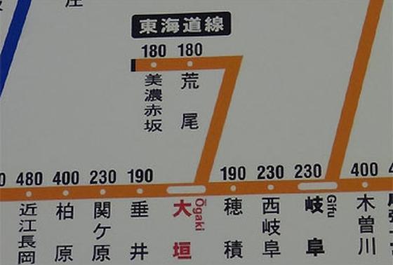 美濃赤坂支線路線図