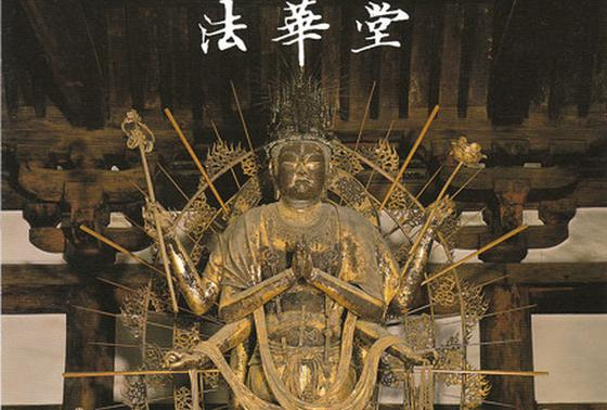 東大寺、三月堂の仏像さん