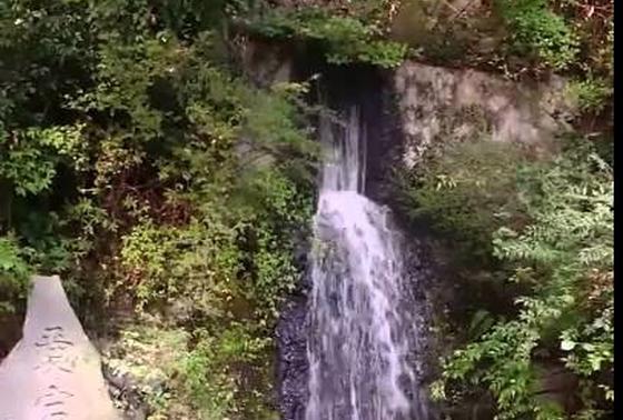 大山「愛宕滝」