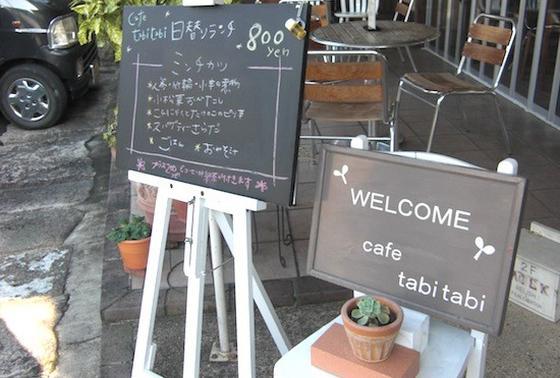 Cafe tabi tabi
