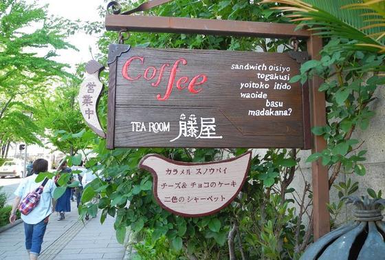 オシャレな喫茶店