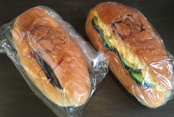 【たまご】250円