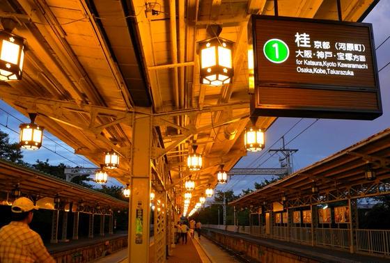 阪急電車でどうぞ