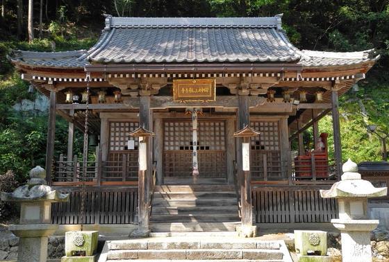 田上山観音寺