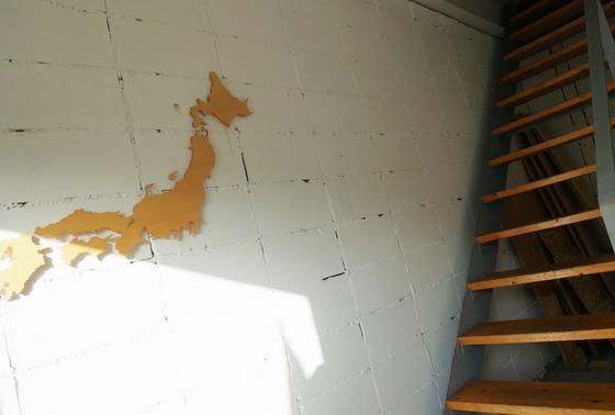 お洒落な日本列島