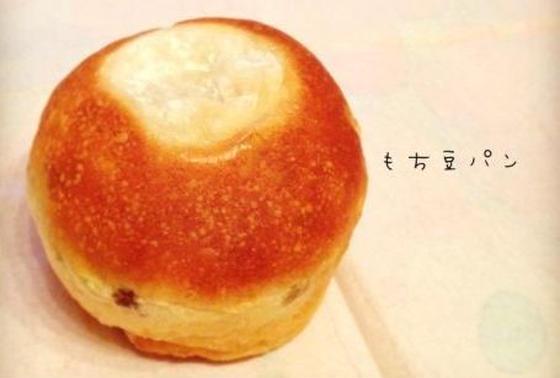 もち豆パン