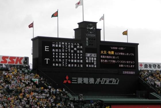 甲子園は高校野球のために生まれた球場だった!