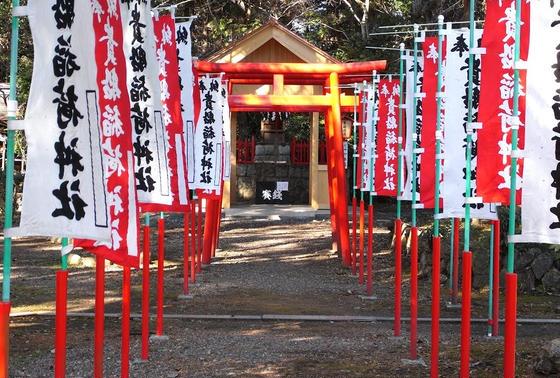 貴船稲荷神社