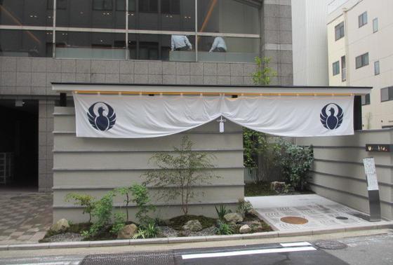 中洲川端に2店舗目がOPEN!