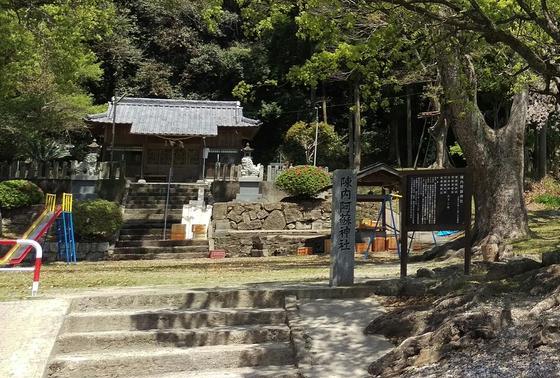 陣内阿蘇神社