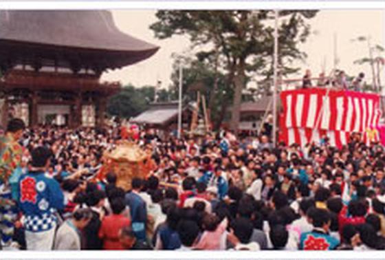 三十三年式年大祭