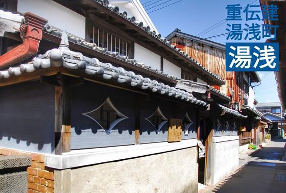 湯浅町湯浅(和歌山県)