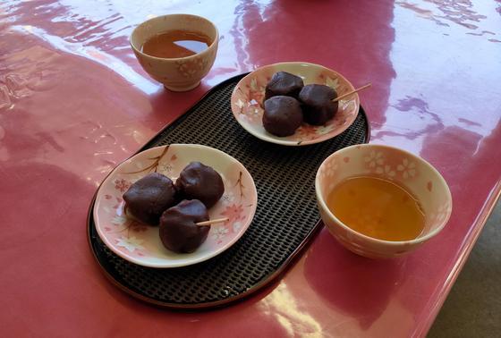 茶屋『梅乃家』