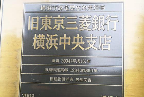 横浜の歴史が見えます。