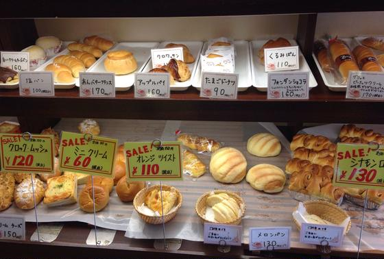 美味しいパンたち